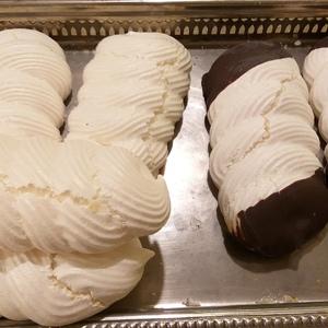 Boulangerie Al'catoire - Meringue